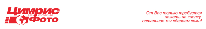 Логотип Цимрис-Фото